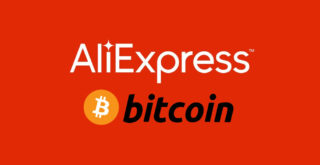 Aliexpress y Bitcoin
